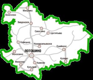 Ремонт и чистка колодцев в Лотошинском районе