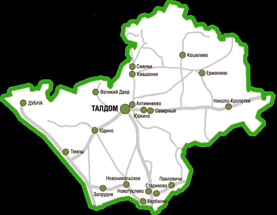 Ремонт и чистка колодцев в Талдомском районе